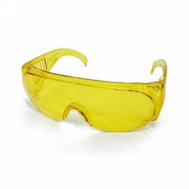Óculos de segurança PRÓ-VISION - Âmbar - Carbografite